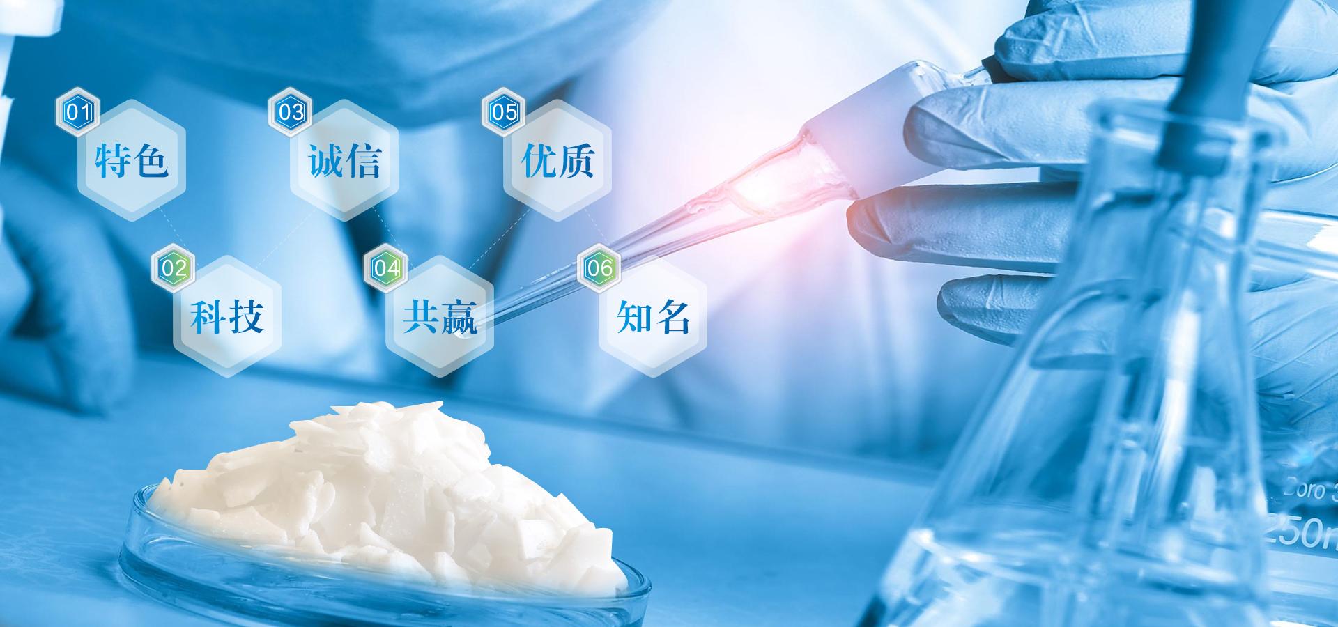 抗氧劑批發廠家